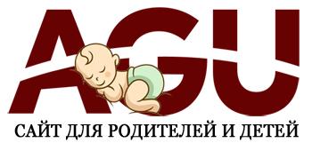 Agu. Сайт для родителей и детей